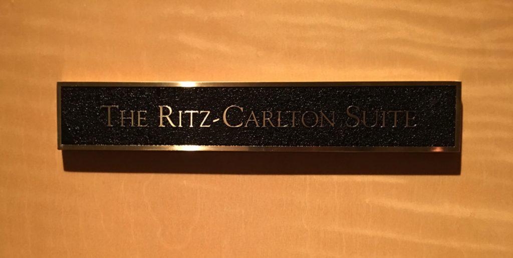 ザ・リッツ・カールトン東京の1泊20万円の部屋「ザ・リッツ・カールトンスイート」