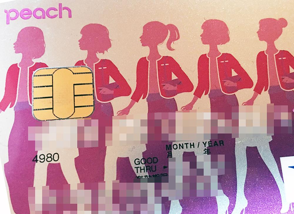 peachカード