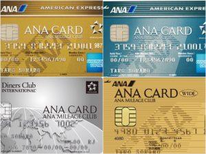 ANAカード申し込みがお得なポイントサイト比較ランキング!【11/27更新】